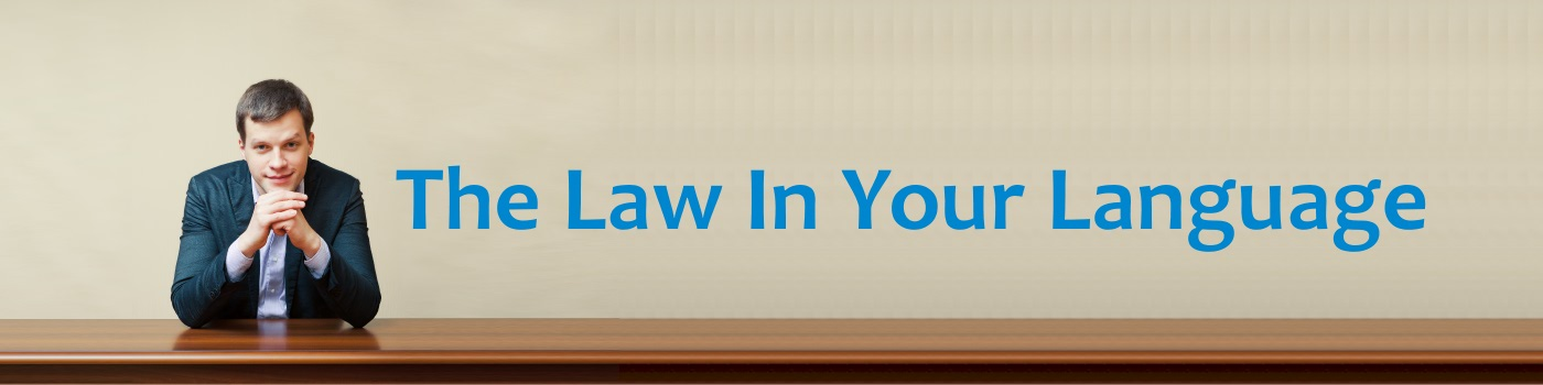 the law in your language